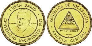 Нікарагуа Золото