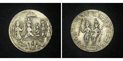 Британська Ост-Індська компанія (1757-1858) Срібло