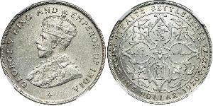 Établissements des détroits (1826 - 1946) Argent George V (1865-1936)