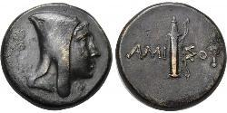 Ancient Greece (1100BC-330) Bronze