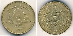 Lebanon Bronze
