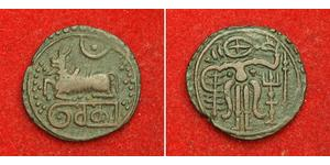 Sri Lanka/Ceylon Bronze