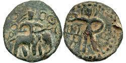 Impero Kusana (60-375) Bronzo