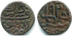 India (1950 - ) Copper