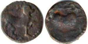 Sri Lanka/Ceylon Copper