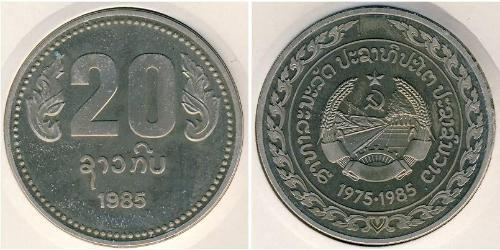 Laos Copper/Nickel