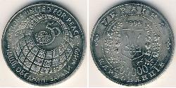 Ukraine (1991 - ) Copper/Nickel
