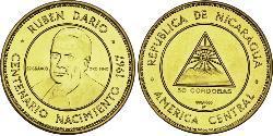 Nicaragua Gold