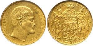 Dinamarca Oro Federico VII de Dinamarca (1808-1863)