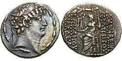 Imperio seléucida (312BC-63 BC) Plata Filipo I Filadelfo (?-83BC)