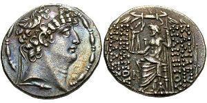 Seleukidenreich (312BC-63 BC) Silber Philipp I Philadelphos  (?-83BC)