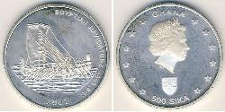 Ghana Silver