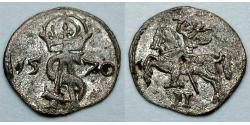 Grand Duchy of Lithuania (1236 - 1791) Silver