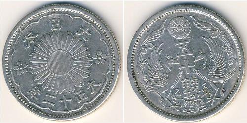 Japan Silver