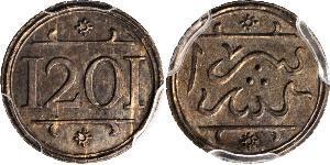 Morocco Silver