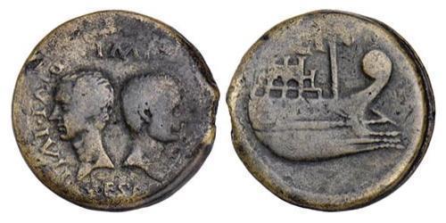 République romaine (509BC-27BC)  Jules César (100BC- 44 BC)