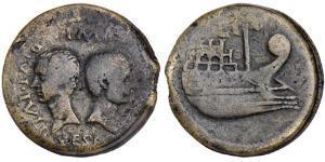 Roman Republic (509BC-27BC)  Julius Caesar (100BC- 44 BC)