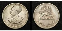 50 Cent Ethiopia 銀 海尔·塞拉西一世