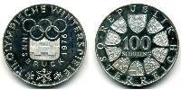 100 Shilling Republic of Austria (1955 - ) Plata