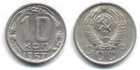 10 Copeca Unione Sovietica (1922 - 1991)