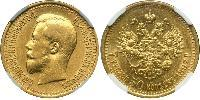 7.5 Rouble Empire russe (1720-1917) Or Nicolas II (1868-1918)