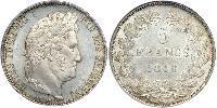 5 Франк Франция / Июльская монархия (1830-1848) Серебро Луи-Филипп I (1773 -1850)