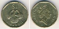 1 Dollar Fiji Brass Elizabeth II (1926-)