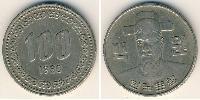 100 Won Corée du Sud Cuivre/Nickel Anouar el-Sadate (1918 - 1981)