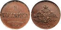 1 Копейка Российская империя (1720-1917) Медь Николай I (1796-1855)