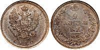 2 Kopeck Russian Empire (1720-1917) Copper Alexander I of Russia (1777-1825)