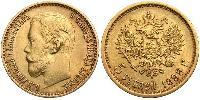 5 Rouble Empire russe (1720-1917) Or Nicolas II (1868-1918)