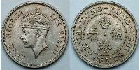 50 Cent Hong Kong Silver George VI (1895-1952)