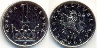 1 Krone Tchécoslovaquie  (1918-1992) Acier/Nickel