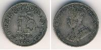 10 Cent Sri Lanka Argent George V (1865-1936)