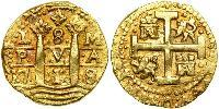 8 Escudo Peru Brass Philip V of Spain(1683-1746)