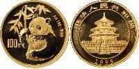 100 Юань Китайська Народна Республіка Золото