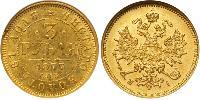 3 Ruble Russian Empire (1720-1917) Gold Alexander II of Russia (1818-1881)