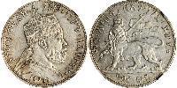 1/2 Birr Ефіопія Срібло Menelik II of Ethiopia ( 1844 -1913)