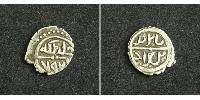 1 Акче Empire ottoman (1299-1923) Argent