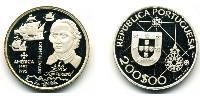 200 Escudo Republica Portuguesa (1975 - ) Plata