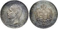 5 Drachma Kingdom of Greece (1832-1924) Silver George I of Greece (1845- 1913)