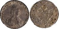 1 Ruble Russian Empire (1720-1917) Silver Catherine II (1729-1796)