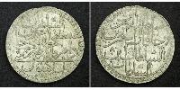 2 Zolota Ottoman Empire (1299-1923) Silver Mustafa III (1757 - 1774)