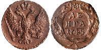 1 Деньга Російська імперія (1720-1917) Мідь Єлизавета I Петрівна (1709-1762)