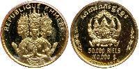 50000 Riel Камбоджа Золото