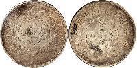 1 Tael 中华人民共和国 銀