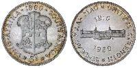 5 Shilling South Africa 銀