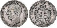 2 Drachma Kingdom of Greece (1832-1924) Silver George I of Greece (1845- 1913)