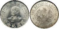 1 Dollar China Silver Li Yuanhong (1864 - 1928)