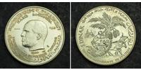 1 Dinar Tunisia Silver